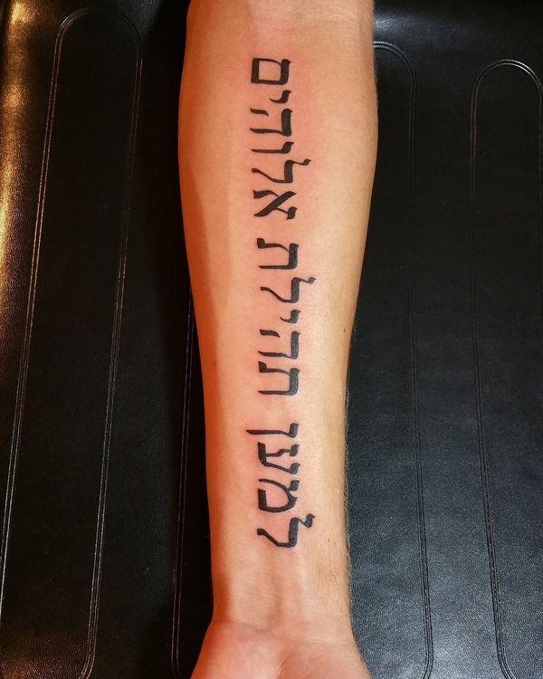 Мотивационная цитата на иврите на руке