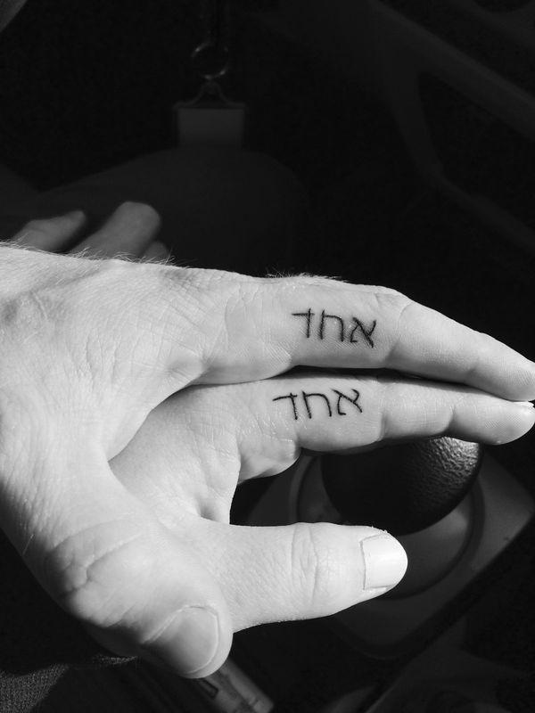 Романтический ивритский символ татуировки на пальце